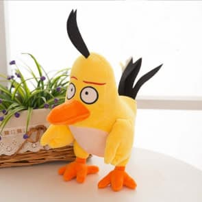 Angry Birds Yellow Bird Plush Stuffed Toy 28cm 11 inches